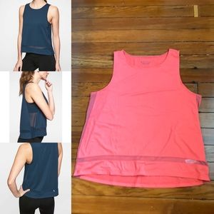 Athleta Essence Mesh Tank